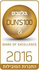 חותם דירוג החברה בגלובס Dun's 100